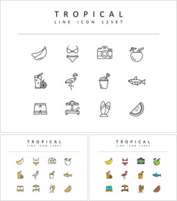 Tropical Icons Set Vector_00