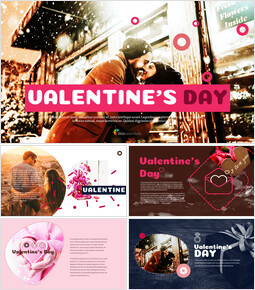 Valentine\'s Day Love PPT PowerPoint_00