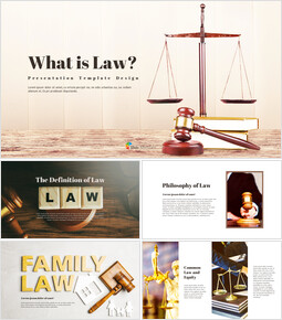What is Law Easy PPT Template_41 slides