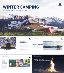 Winter Camping Keynote to PPT_41 slides
