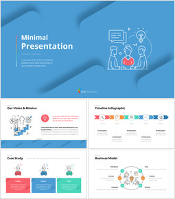 Animated Templates - Line Icon Minimal Presentation PowerPoint_00