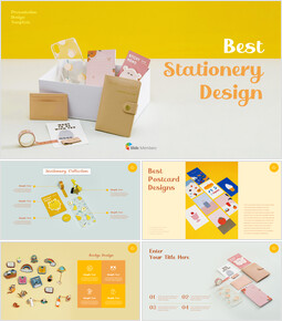 Best Stationery Design Best PPT Slides_00