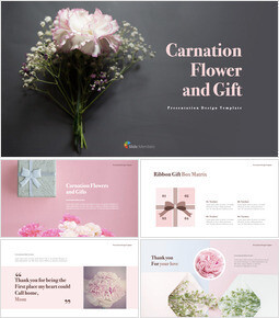 Carnation Flower and Gift Keynote Templates_00