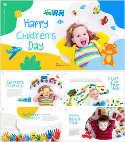 Happy Children\'s Day Simple PPT Templates_00