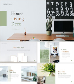 Home Living Deco Best PowerPoint Presentation_00