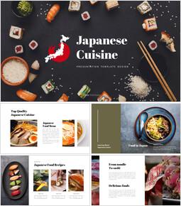 일본 요리 프레젠테이션을 위한 구글슬라이드 템플릿_00