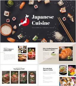 일본 요리 파워포인트 프레젠테이션_00