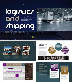 Logistics and Shipping Presentation PowerPoint_00