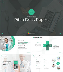 Medical Service Pitch Deck PowerPoint Presentation Animation Templates_00