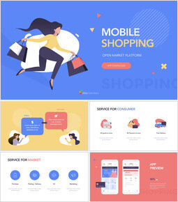 Mobile Open Market Application PPT Keynote Presentation Template_00