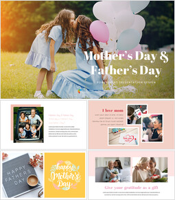 Mothers Day & Fathers Day Simple Presentation Google Slides Template_00