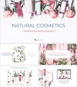 Natural Cosmetic Simple Google Presentation_41 slides