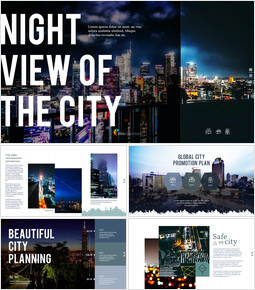 Night View of the City PowerPoint Layout_00