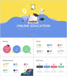 Online Education Service Keynote_00