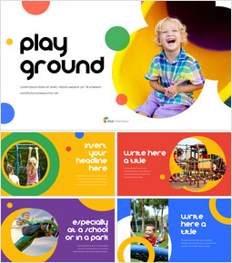 Playground PowerPoint Presentations_00