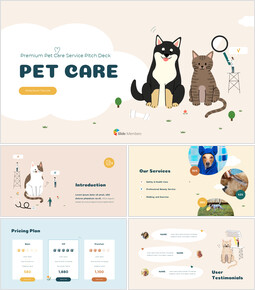 프리미엄 애완 동물 관리 서비스 마케팅용 프레젠테이션 PPT_00