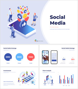 Social Media Pitch Deck Startup PPT Templates_00
