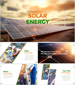 태양 에너지 피피티 디자인_00