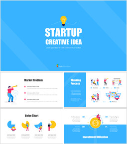 스타트업 크리에이티브 아이디어 Google 파워포인트 프레젠테이션_00