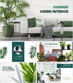 Summer Green Interior Slide PPT_00
