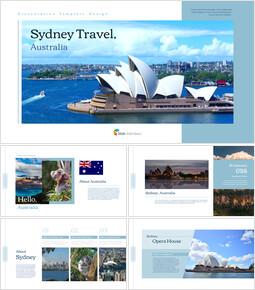호주 시드니 여행 실행 사업계획 PPT_00