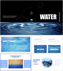 물 PPTX의 키노트_00