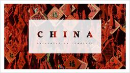 중국 커버 디자인_00
