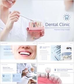 치과 진료소 Google 프레젠테이션_00