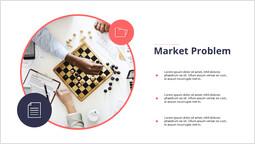 시장 문제 슬라이드 페이지_00