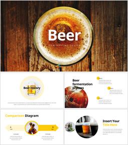 맥주 PPT 포맷_00