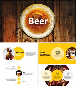 맥주 심플한 슬라이드 디자인_00