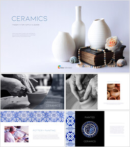 Ceramics PowerPoint Presentations_40 slides
