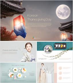 추석, 한국의 명절 테마 PT 템플릿_00