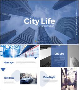 도시의 삶 비즈니스 전략 파워포인트_00