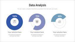데이터 분석 템플릿_00