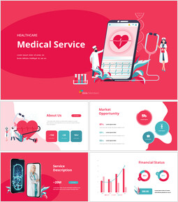 Healthcare Medical Service Outline PPT Presentation_00