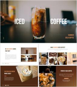 아이스 커피 인터랙티브 파워포인트 예제_00