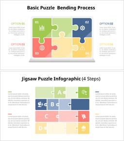 Modelli di animazione diagramma infografico puzzle_14 slides