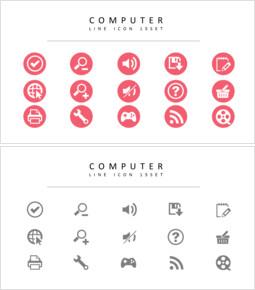 15 Computer Symbole_00