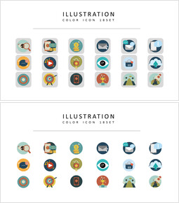 18 Illustrazione Icone vettoriali_2 slides