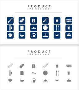 18 Product Icon Resources for Designers_3 slides