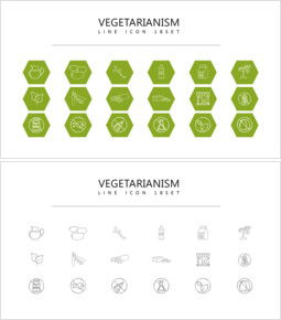 18 Vegetarianism Icons Icon Resources for Designers_3 slides
