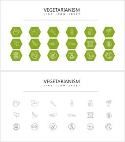 18菜食主義のアイコン デザイナーのためのアイコンリソース_3 slides