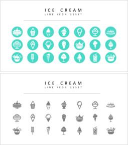 21 아이스크림 아이콘_00