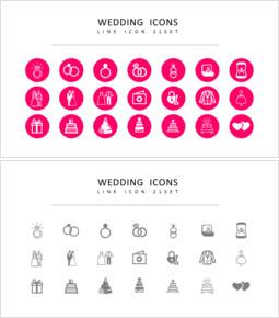 21 Set Hochzeit Vektorsymbole_00