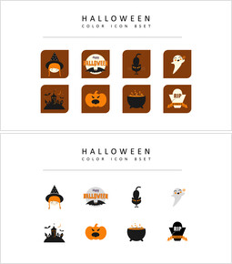 8 Halloween Icone di design piatto_2 slides