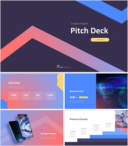 Animated Templates - Creative Project Pitch Deck powerpoint animation_00