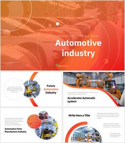 자동차 산업 Google 프레젠테이션_00
