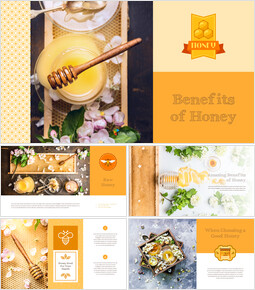 꿀의 장점 비즈니스 사업 피피티_00