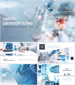 COVID19 실험실 테스트 마이크로소프트용 키노트_00